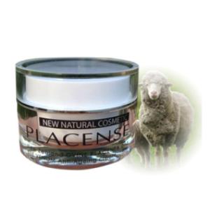 Beauteous 羊胎素蜂毒保湿紧致面霜 45g