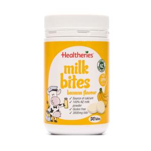 Healtheries 贺寿利香蕉味奶片 50片 190g