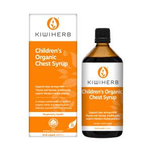 Kiwiherb 婴幼儿童咳嗽糖浆 祛痰止咳 200毫升