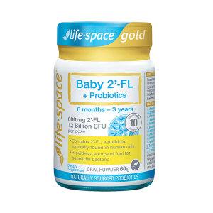 Life Space GOLD金装版婴儿2'-FL+益生菌 60g 适合6个月-3岁儿童使用