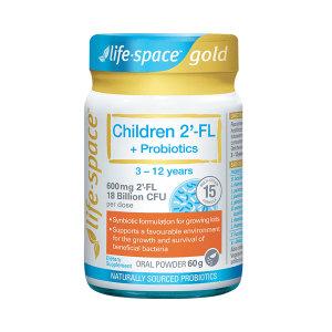 Life Space GOLD金装版儿童2'-FL+益生菌 60g 适合3岁-12岁儿童使用