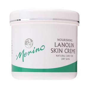 Merino 绵羊油 500g 保湿滋润提亮乳液身体霜面霜