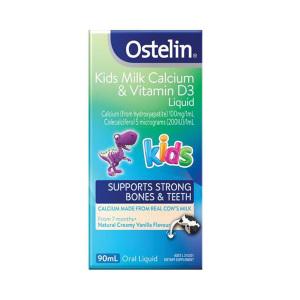 Ostelin儿童液体钙+D3 90ML