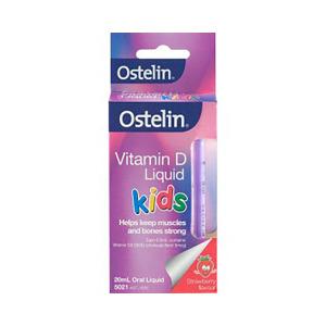 Ostelin 儿童VD滴剂草莓味 20ml