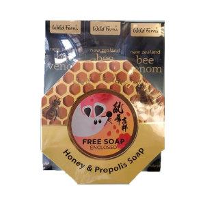 Parrs 帕氏蜂毒眼霜套装 30ml 三个装(送蜂蜜蜂胶皂)
