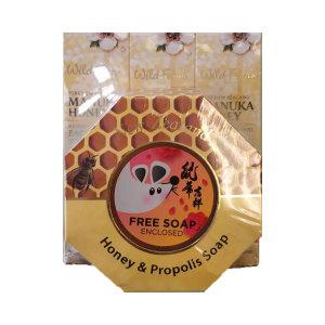 Parrs 帕氏麦卢卡蜂蜜精华套装 30ml 三个装(送蜂蜜蜂胶皂)
