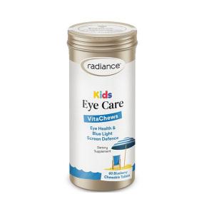 Radiance 儿童护眼片 60片