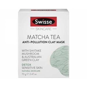 Swisse 小绿泥抹茶面膜 舒缓矿物泥清洁面膜 70g