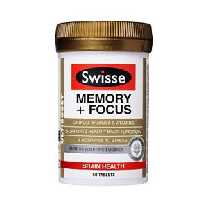 Swisse 增强记忆力和提高集中力片 50粒