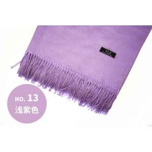 VLE  围巾浅紫色 13号 (200cm*70cm)