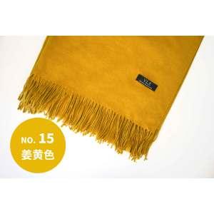 VLE  围巾姜黄色 15号 (200cm*70cm)