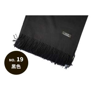 VLE  围巾黑色 19号 (200cm*70cm)