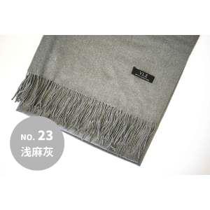 VLE  围巾浅麻灰色 23号 (200cm*70cm)