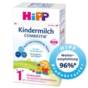 HiPP 喜宝益生菌婴儿奶粉1岁以上 600g 10盒