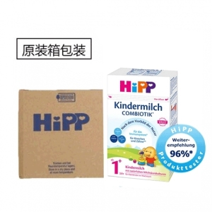 HiPP 喜宝益生菌婴儿奶粉1岁以上 600g 8盒