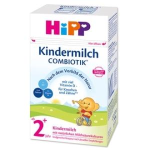 HiPP 喜宝益生菌婴儿奶粉2岁以上 600g 10盒