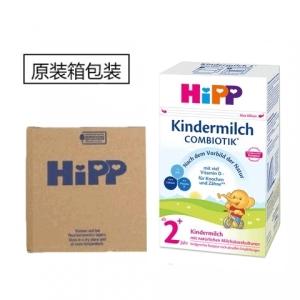 HiPP 喜宝益生菌婴儿奶粉2岁以上 600g 8盒