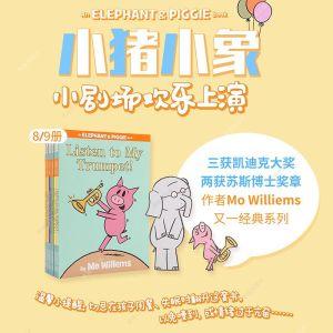 【3-8岁】《小猪小象》英文原版8册套装&9册套装 美式爆笑情景剧 教娃学会管理情绪、与他人相处 提升情商 《小猪小象8册》套装