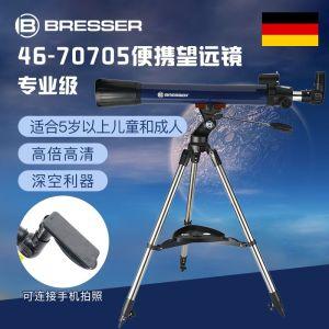 【5岁+】德国宝视德专业便携式天文望远镜天文观景两用 可连接手机或单反拍照 带孩子了解神秘星空 默认规格