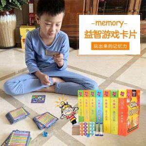 【3-14岁】智库BrainBox大脑瓜书盒系列 1盒等于1套百科全书 轻松易上手 锻炼观察力 记忆力的益智桌游 自然科学