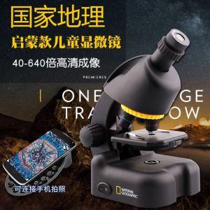 National Geographic国家地理儿童显微镜91-19501 小学生用科学玩具实验套装 默认规格