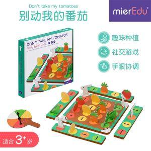 【3-6岁】澳洲MierEdu别动我的番茄益智桌游 社交游戏 亲子娱乐家庭游戏 别动我的番茄(SPB072)