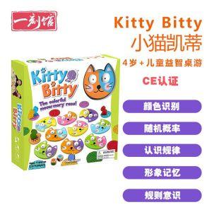 Kitty Bitty小猫凯蒂益智桌游 早教 玩具 儿童 亲子互动 默认规格
