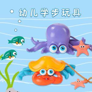 智库玩具拖拖乐螃蟹Crabby&章鱼Inky 婴幼儿学爬学步玩具 智库玩具拖拖乐-章鱼