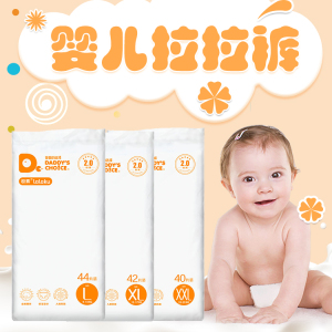 爸爸的选择(Daddy's Choice)极薄2.0拉拉裤,L~XXXL码可选,适用体重9-25kg L44片[9-14kg]