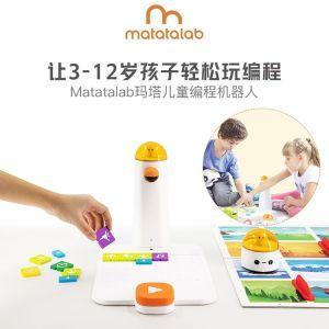 Matatalab玛塔编程机器人 儿童编程 启蒙 STEM玩具 玛塔编程机器人(高阶版)