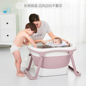 【2色可选】Babyhood儿童折叠浴桶 长效保温不着凉 安全无异味 可折叠 方便收纳不占地儿 紫色