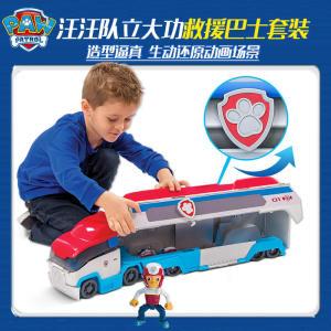 孩子最爱的汪汪队立大功救援巴士套装 默认规格