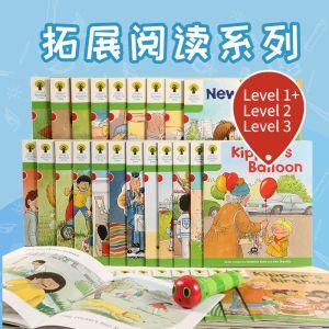 【4-7岁】《牛津阅读树》拓展阅读系列L1+阶-L3阶 英国小学阅读教材 剑桥国际考试委员会推荐 L2阶36册