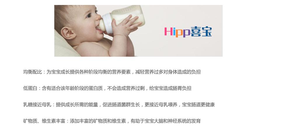 喜宝HA_05.jpg