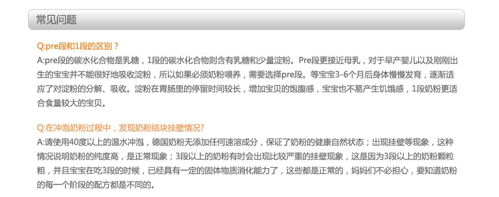 喜宝益生菌页面_06.jpg