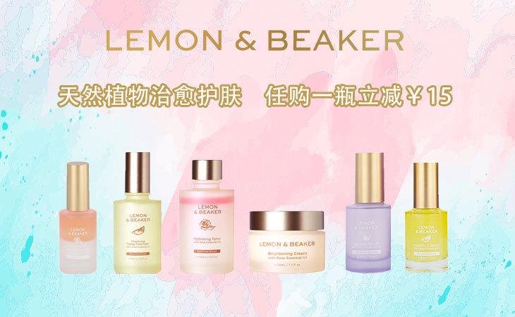 Lemon&Beaker