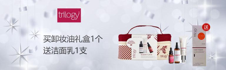 趣乐活买卸妆油礼盒1个赠洁面乳1支